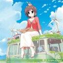 艺人名: Ta行 - 【送料無料】茶太 Works Best/茶太[CD]【返品種別A】