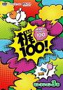 【送料無料】【DVD】梶100!〜梶裕貴がやりたい100のこと〜 セレクション 3巻/梶裕貴[DVD]【返品種別A】