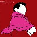 Artist Name: Ta Line - NEW TOWN +/TANAKA AKIRA[CD]【返品種別A】