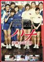 【送料無料】ハナ 奇跡の46日間/ハ・ジウォン[DVD]【返品種別A】