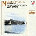Composer: Ma Line - マーラー:交響曲第3番ニ短調、亡き子をしのぶ歌/マゼール(ロリン)[CD]【返品種別A】