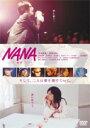 【ポイント5倍★11日限定】NANA-ナナ-STANDARD EDITION/中島美嘉[DVD]
