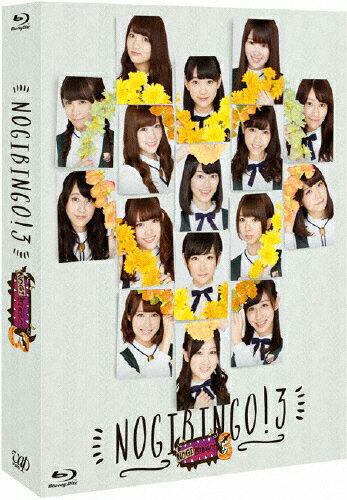 【送料無料】NOGIBINGO!3 Blu-ray BOX/乃木坂46[Blu-ray]【…...:joshin-cddvd:10532090