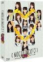 【送料無料】NOGIBINGO!3 Blu-ray BOX/乃木坂46[Blu-ray]【返品種別A】