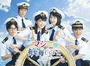 【送料無料】マジで航海してます。〜Second Season〜 Blu-ray BOX/飯豊まりえ,武田玲奈[Blu-ray]【返品種別A】