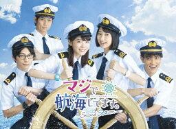 【送料無料】マジで航海してます。〜Second Season〜 Blu-ray BOX/<strong>飯豊まりえ</strong>,武田玲奈[Blu-ray]【返品種別A】