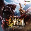 モンスターハンター4 オリジナル・サウンドトラック/ゲーム・ミュージック[CD]【返品種別A】