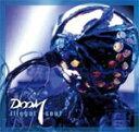【送料無料】illegal soul/DOOM[CD]【返品種別A】