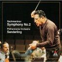 交響曲第2番ホ短調/フィルハーモニア管弦楽団[CD]【返品種別A】