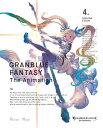 【送料無料】 限定版 GRANBLUE FANTASY The Animation 4(完全生産限定版)/アニメーション DVD 【返品種別A】
