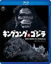 【送料無料】キングコング対ゴジラ 4Kリマスター Blu-ray/高島忠夫[Bl