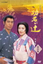 NHK大河ドラマ 功名が辻 完全版 第壱集/仲間由紀恵[DVD]