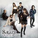 【送料無料】黒イ光と白イ闇/SeRafiL[CD]【返品種別A】