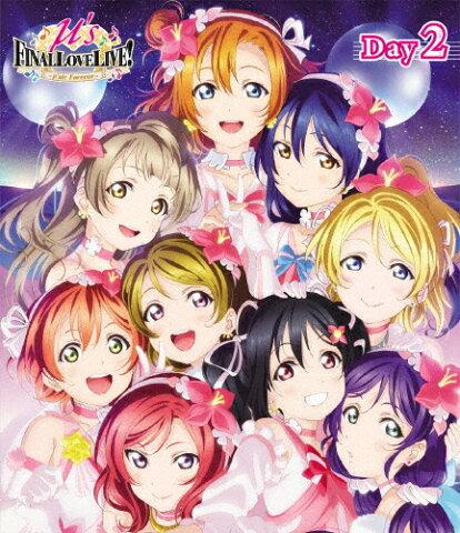 【送料無料】ラブライブ!μ's Final LoveLive! 〜μ'sic Forever♪♪♪♪♪♪♪♪♪〜 Blu-ray Day2/μ's[Blu-ray]【返品種別A】
