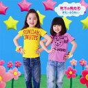 楽天Joshin web CD/DVD楽天市場店年下の男の子/すたーふらわー[CD]通常盤【返品種別A】