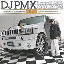 【送料無料】LocoHAMA CRUISING DVD MIX mixed by DJ PMX/DJ PMX[CD+DVD]【返品種別A】【smtb-k】【w2】