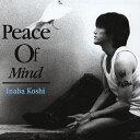 [枚数限定][限定盤]Peace Of Mind/稲葉浩志[CD+DVD]