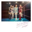 シュートサイン(Type D)/AKB48[CD+DVD]通常盤【返品種別A】