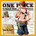 ONE PIECE Island Song Collection マリンフォード「Save My Heart」/ポートガス・D・エース(古川登志夫)