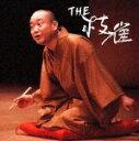 THE 枝雀/桂枝雀[CD+DVD]【返品種別A】
