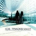 艺人名: A行 - ICE TRACKS Vol.01/ICE[SHM-CD]【返品種別A】