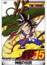 DRAGON BALL THE MOVIES #15 ドラゴンボール 神龍の伝説/アニメーション[DVD]【返品種別A】