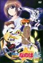 魔法少女リリカルなのはA's Vol.4/アニメーション[DVD]