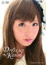 【送料無料】福田花音 Dress up kanon/福田花音[DVD]【返品種別A】