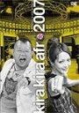 【送料無料】きらきらアフロ 2007/TVバラエティ[DVD]【返品種別A】