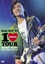 【送料無料】NAO-HIT TV Live Tour ver9.010 COUNT TOUR/藤木直人[DVD]【返品種別A】【smtb-k...