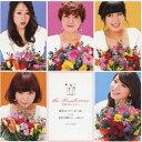 Idol Name: Sa Line - 勇気スーパーボール!(タイプD)/THE ポッシボー[CD]【返品種別A】