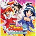 パチスロ「快盗天使ツインエンジェル2」オリジナルサウンドトラック/ゲーム・ミュージック[CD]【返品種別A】