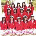Idol Name: Ra Line - チャイムが終われば/LinQ[CD]通常盤【返品種別A】