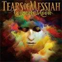 重金属硬摇滚 - 【送料無料】[枚数限定][限定盤]TEARS OF MESSIAH -Deluxe Edituin-/CONCERTO MOON[CD+DVD]【返品種別A】