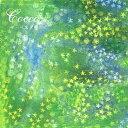 【送料無料】ザ・ベスト盤/Cocco[CD]通常盤【返品種別A】