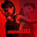 Artist Name: Ra Line - 【送料無料】enigmaticLIA3-worldwide collection-/Lia[CD]【返品種別A】