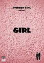 [枚数限定]ラバーガール solo live+「GIRL」/ラバーガール[DVD]【返品種別A】