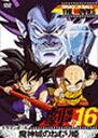 樂天商城 - DRAGON BALL THE MOVIES #16 ドラゴンボール 魔神城のねむり姫/アニメーション[DVD]【返品種別A】