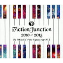 【送料無料】FictionJunction 2010-2013 The BEST of Yuki Kajiura LIVE 2/梶浦由記[CD]【返品種別A】