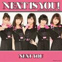 偶像名: Na行 - [枚数限定][限定盤]Next is you !/カラダだけが大人になったんじゃない(初回生産限定盤C)/NEXT YOU/Juice=Juice[CD+DVD]【返品種別A】