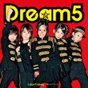 偶像名: Ta行 - I don't obey〜僕らのプライド〜/Dream5[CD]【返品種別A】