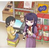 【】Cure SQ/ゲーム・ミュージック[CD]【返品種別A】