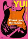 【送料無料】Thank you My teens/YUI[DVD]【返品種別A】