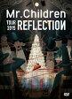 【送料無料】REFLECTION{Live&Film}(DVD)/Mr.Children[DVD]【返品種別A】