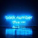 【送料無料】【ベストアルバム】アンコール/back numb...