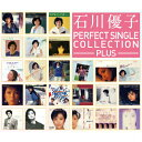 【送料無料】パーフェクト・シングル・コレクションplus/石川優子[SHM-CD]【返品種別A】