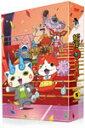【送料無料】妖怪ウォッチ DVD-BOX5[初回仕様]/アニメーション[DVD]【返品種別A】