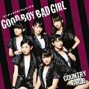 [枚数限定][限定盤]Good Boy Bad Girl/ピーナッツバタ
