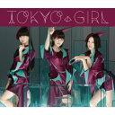 [枚数限定][限定盤]TOKYO GIRL(初回限定盤)/Perfume[CD+DVD]【返品種別A】