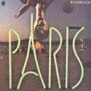 艺人名: P - [枚数限定][限定盤]パリス・セカンド〜ビッグ・タウン2061/パリス[SHM-CD][紙ジャケット]【返品種別A】